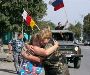 Tskhinvali célébration indépendance.jpg
