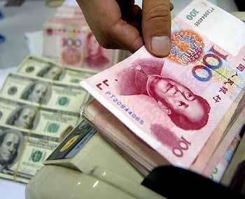 photo dollar contre yuan.jpg